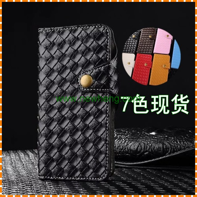 Wholesale Hand-knitting Weave Pattern filp wallet Pu leather case for iphone 7 plus