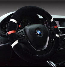 sample product available steering wheels for Bmw Factory Price wheel cover heated steering wheel cover