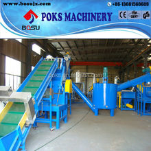 plastic recycle washing line/pp pe pet material washing line