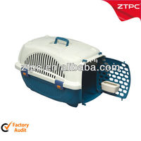 plastic animal travelling carrier