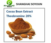 Free sample !100% Natural Cocoa bean Extract Powder 20% theobromine HPLC SOYOUNG