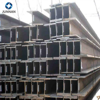 hot rolled weight 150*150 galvanized structural steel h beam