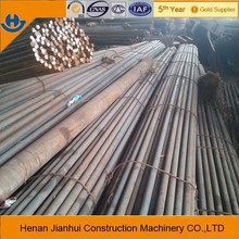 Hot rolled SAE1045 C45 carbon steel bars for factory price