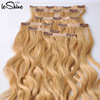 Wholesale High Quality Cheap Brazilian Remy Human Hair 24Inch Blonde 613 220G Full Head Clip In Hair Extension