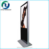 Network android advertising player floor standing wireless 3g wifi ad player