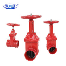Fire protection , OS&Y Gate Valve, grooved gate valve for hydrant with signal