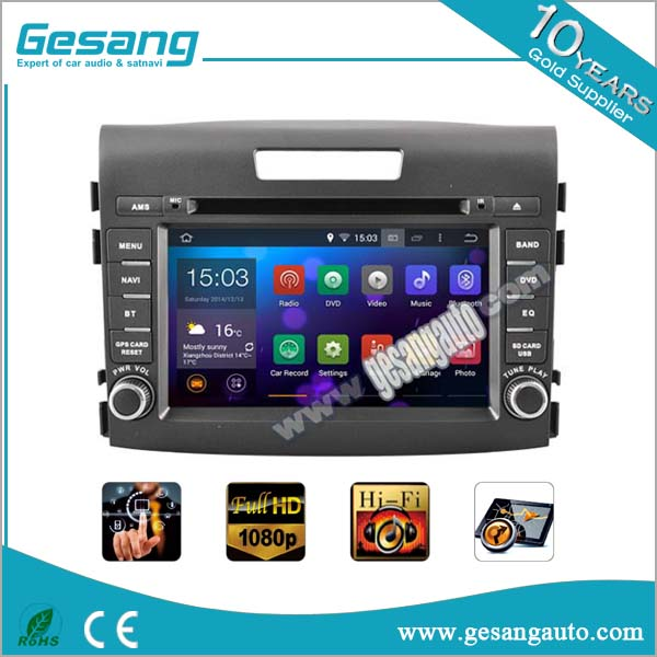 1080P car audio video entertainment navigation system for Honda CRV 2012 with DVD player