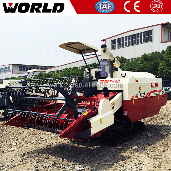 trustful supplier high quality best selling cheap paddy Rice wheat rice Combine harvester