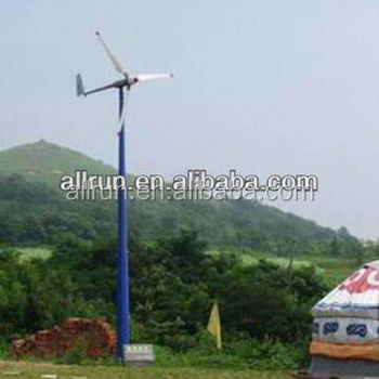HOT selling home use farm using whole unit low price 5000 watt wind turbine