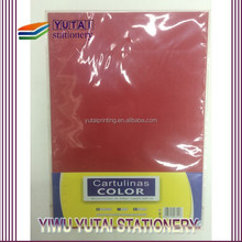 High quality white or color offset printing paper