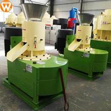 China Strongwin portable flat die small biomass pellet machine for fuel