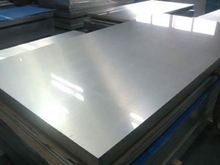 20Mm Thick 304 Industrial Stainless Steel Sheet/Plate Price