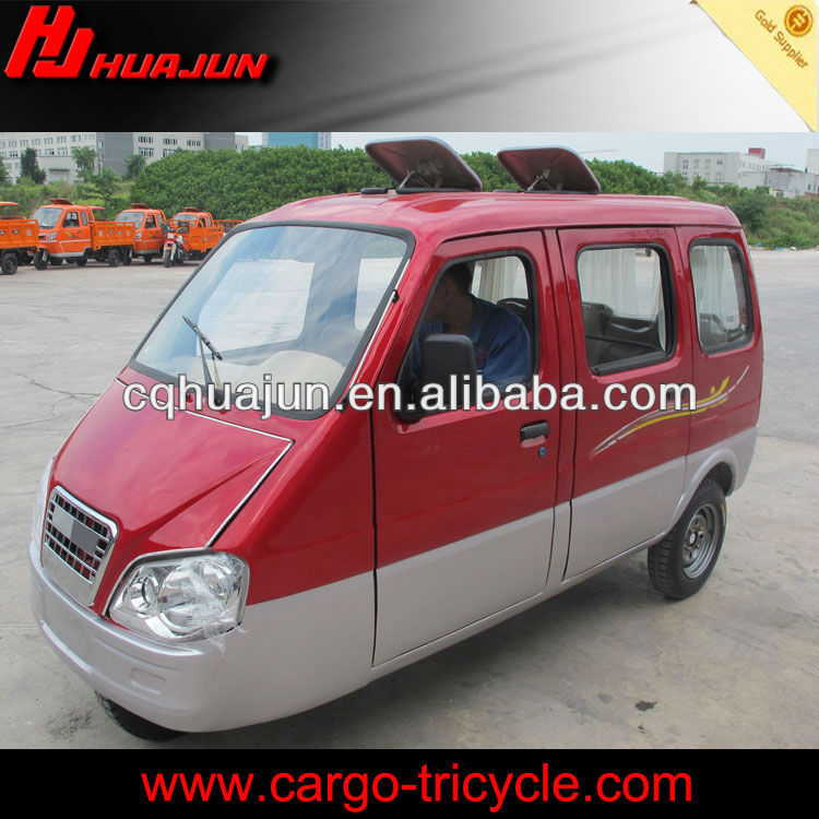 HUJU 250cc three wheel motor car for passenger / motorcycle trike for taxi / trike with a roof