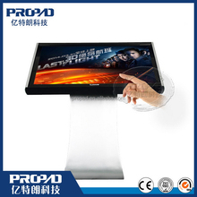 CPU I5 guider small size usb lcd touch kiosk