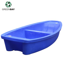 2.8m Blue Small PE Plastic Fishing Boat For River Leisure Boat