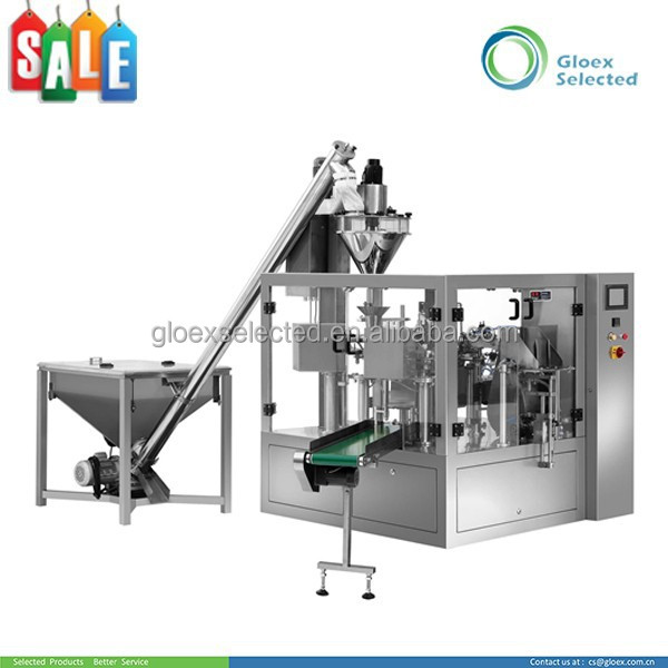 Rotary Type Automatic sugar high speed pouch packing machine