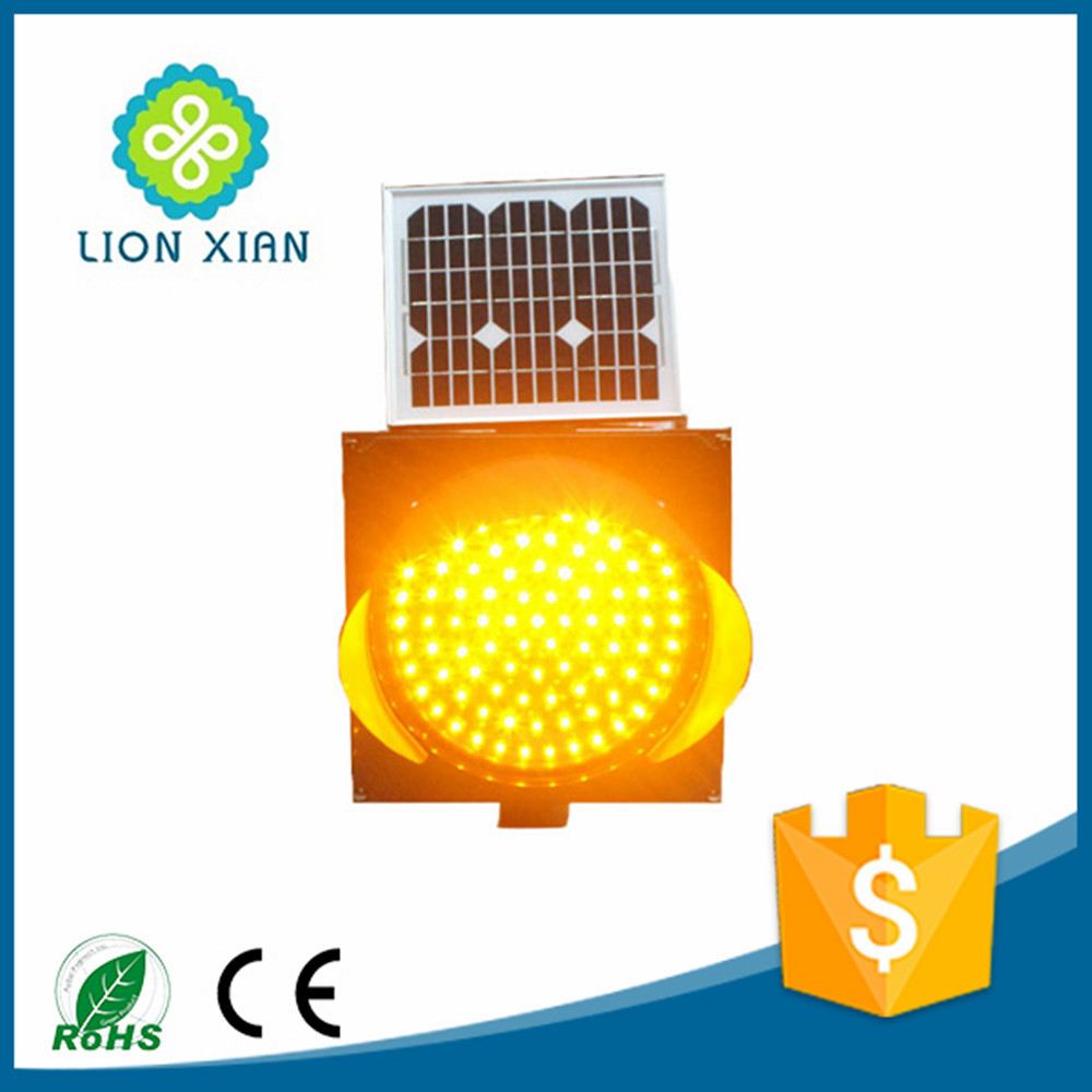 roadway safety traffic warning led solar power emergency lights manufacturer