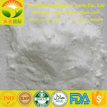 Factory direct sells high quality Trans-4-Aminocyclohexanol