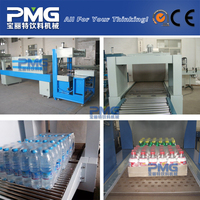 PMG-300 Semi Automatic plastic bottle PE film heat tunnel shrink packing machine