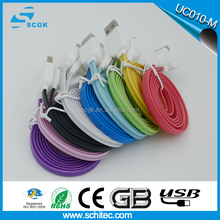 MFI manufacturer 3.0 usb extensible cable 10m with many colors available