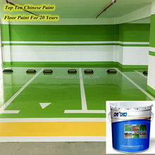 DADAO Wearing Resistance Epoxy warehouse floor Coating For Factory Garage Floor
