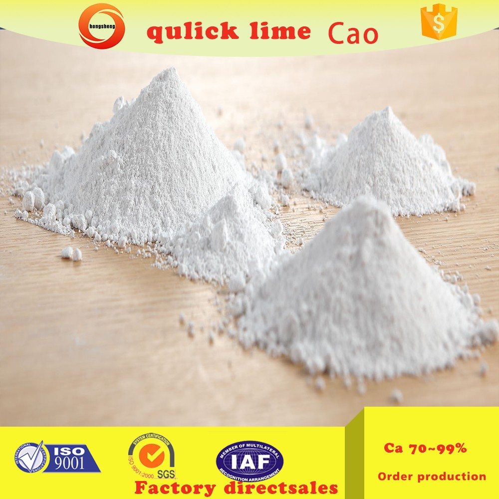 Food grade calcium oxide 150mesh