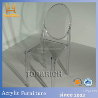 Factory directly OEM modern acrylic ghost chair