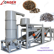 High Efficient Hemp Seeds Dehulling Shelling Machine Sunflower Seed Sheller