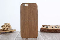 2015 Stylish wooden fashion design laser engraving smart phone case wood cell phone case for iphone5s