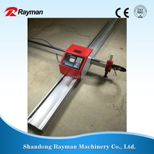 New world online shopping Portable electric sheet metal cutting machine