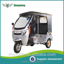 Low price 1000W electric tricycle 4 passenger electric rickshaw for sale