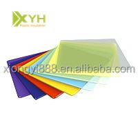 pp sheet/plastic film/polypropylene film
