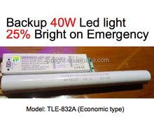Emergency Conversion Kit Power Pack 2Hour Battery Backup LED Light 40W 25% Brighness