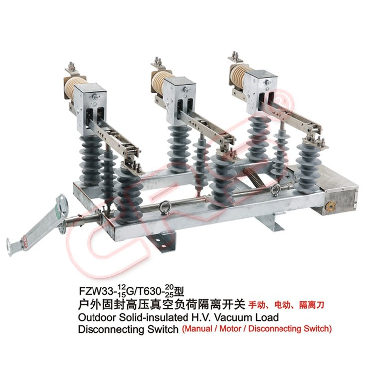 2016 Best Selling Outdoor High Voltage 33Kv Load Break Switch