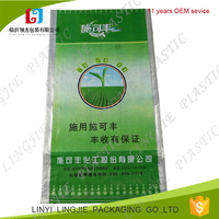 china bopp laminated color printing pp woven bag,sack for fertilizer,urea,chemical material,rice 50kg