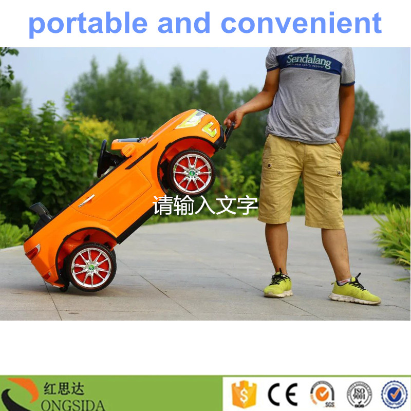 Hongsida RC Battery Operated Cars Wholesale Cheap Electric Toy Cars for Kids with Two Seats