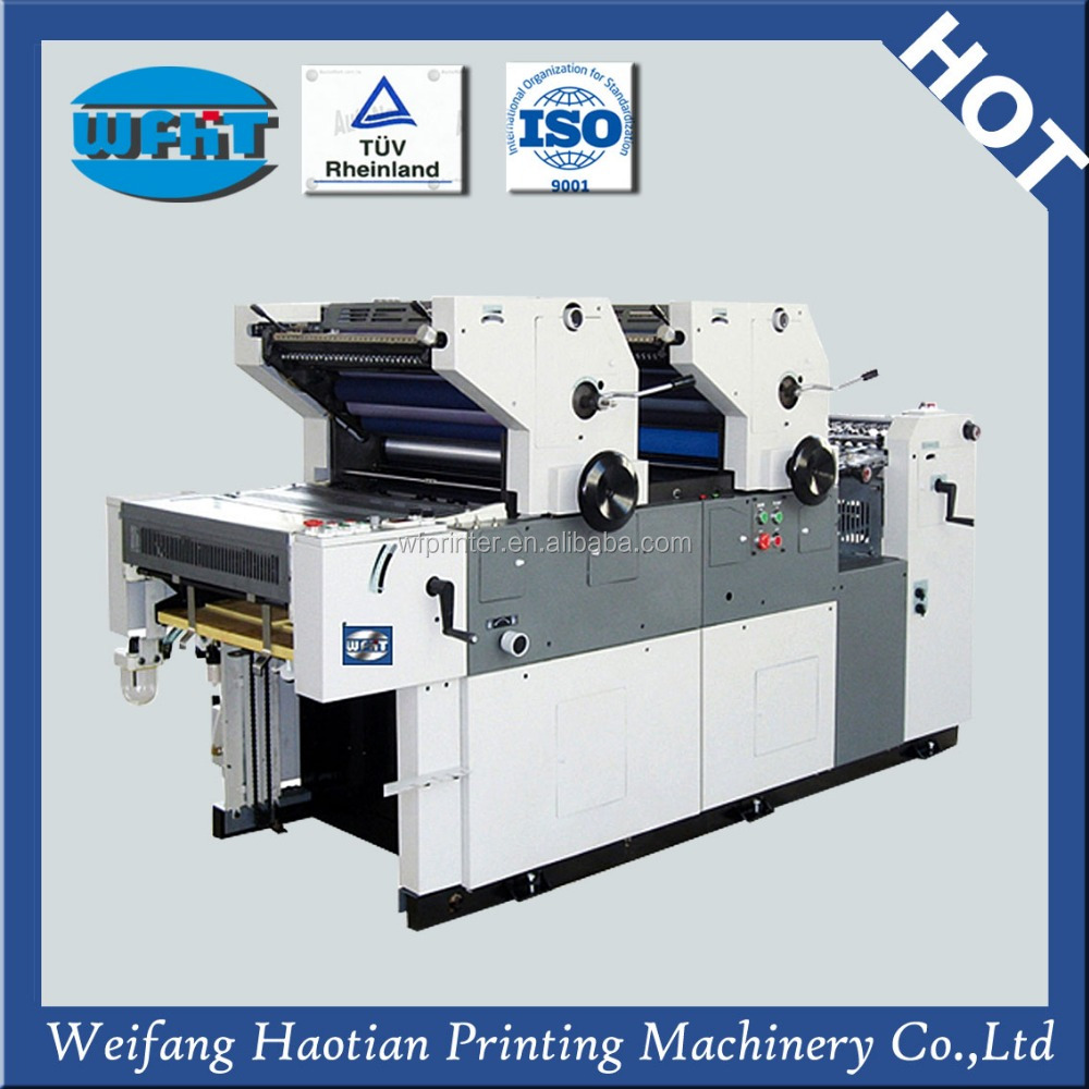 HT256 offset press printing 2 color offset printing machine heidelberg