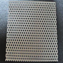square perforated stainless steel plate from China supplier