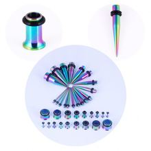 Cheap Cartilage Colorful Helix Cartilage Piercing Ring Ear Taper Tragus Piercing