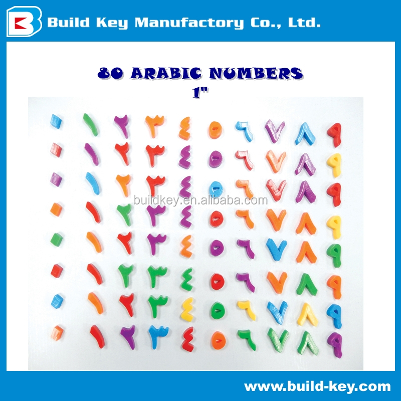 "80 ARABIC MAGNETIC NUMBERS Educational 1.5"" Toy Plastic"
