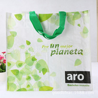 Cheap green plant printing pp woven promotion bag