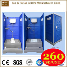 low cost outdoor camping china portable toilet mobile for sale