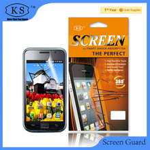 Hard and durable ! Anti-Explosion mobile Screen protector For Samsung M110S Galaxy S