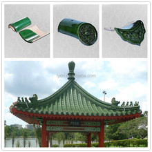 Pavilion Green Roof Ceramic Tiles Chinese Garden Roof Material