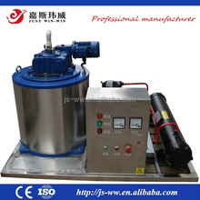 Crazy deal commercial industrial snow flake ice machine 500kg capacity