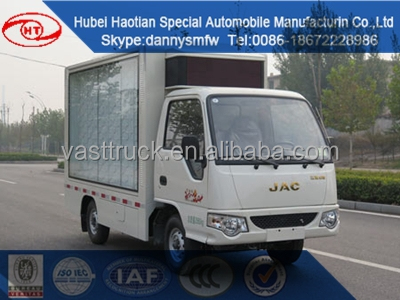 HOT JAC 3 side mini screen advertising truck small outdoor advertising LED display van truck scrolling display truck for sale