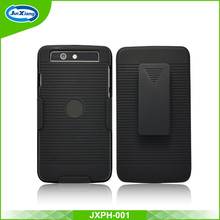 Factory direct cheap belt holster mobile case cover for Motorola xt627
