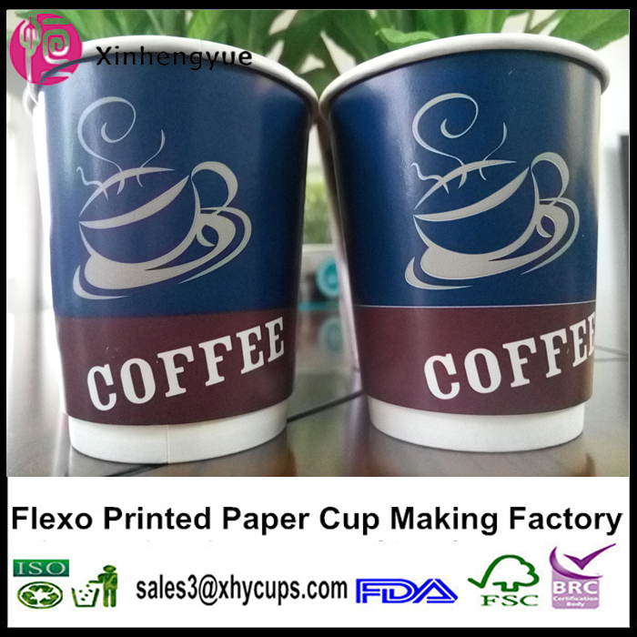Custom Printed D80mm Paper Cup, Hot Coffe Paper Cup