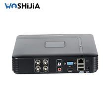 China Top Quality 4CH DVR with Hdmi Input ,H 264 Network DVR Software