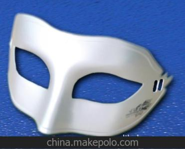 OEM vacuum forming party pvc face mask